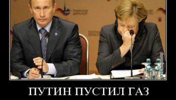 Приколы про Путина 28 фото смешные до слез