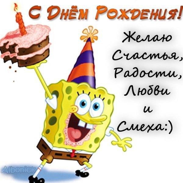 Поздравления коллеге повару прикольное с днём рождения