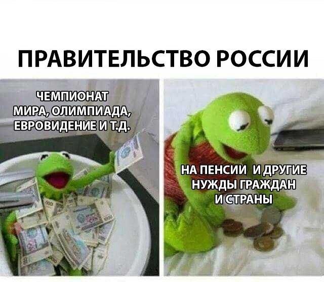 Демотиватор про политику и правительство России