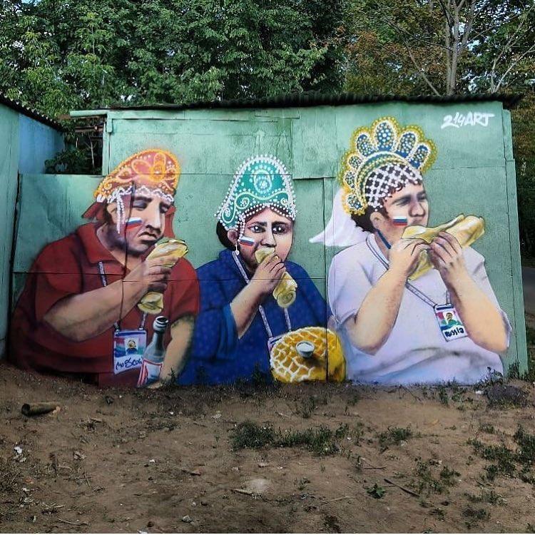 Граффити Россия - Испания болельщики в кокошниках едят