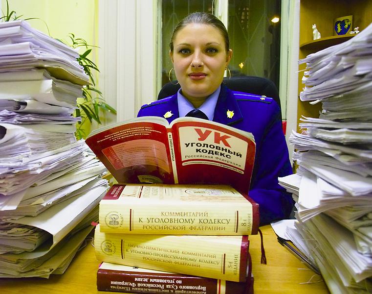 Топ 100 Смешные фото приколы про прокуроров и ко дню прокурора