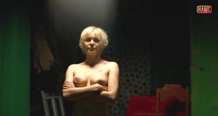Ольга Хохлова Порно