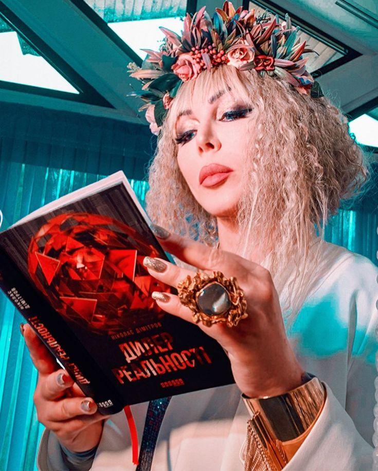 Слив фото Ирина Билык горячие интим фото