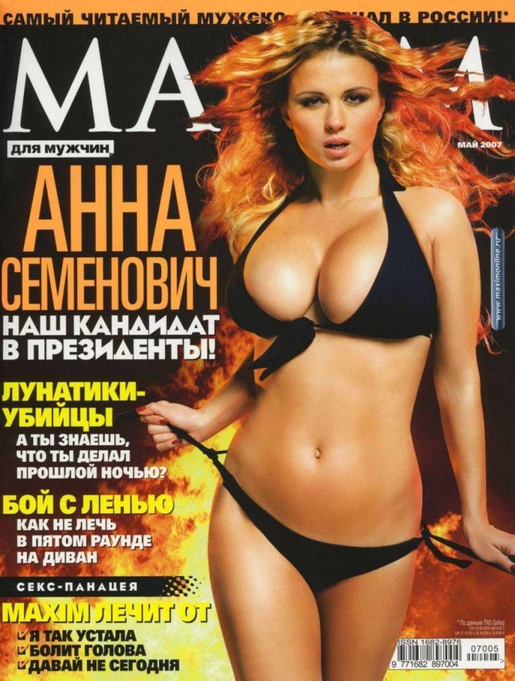 Российская актриса и певица Анна Семенович горячие интим фото