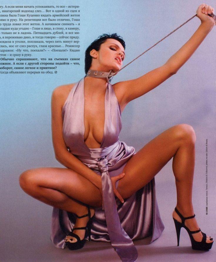 Российская певица Слава горячие интим фото