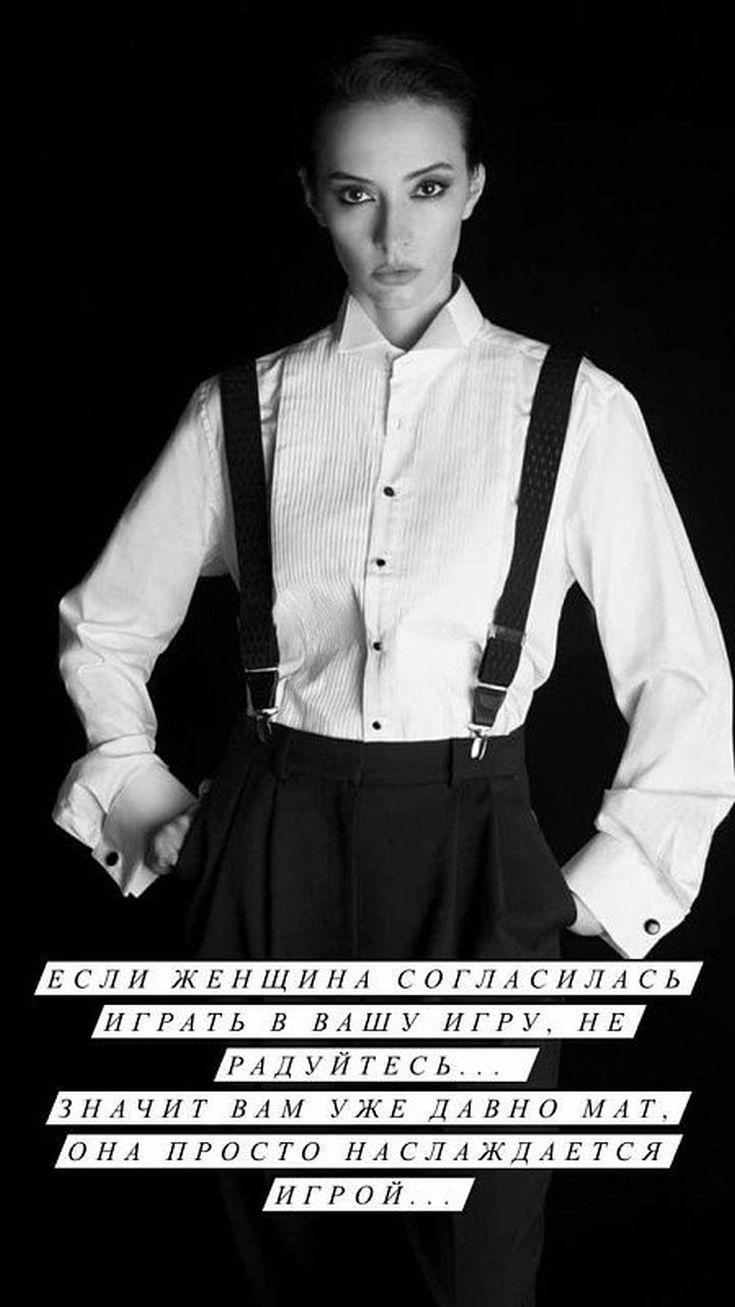 Слив фото Зарема Салихова википедия горячие интим фото