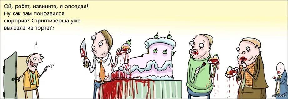Картинки с днем рождения с сарказмом